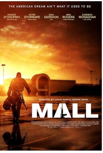 ������ - Mall