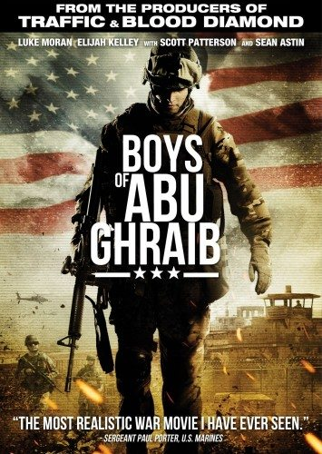 ����� �� ���-����� - Boys of Abu Ghraib