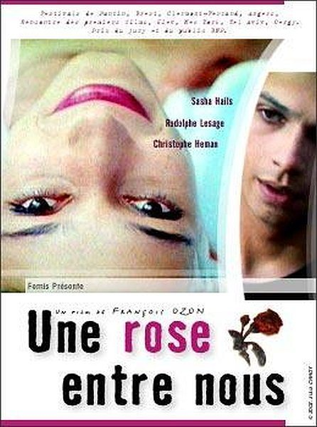 Роза между нами - Une rose entre nous