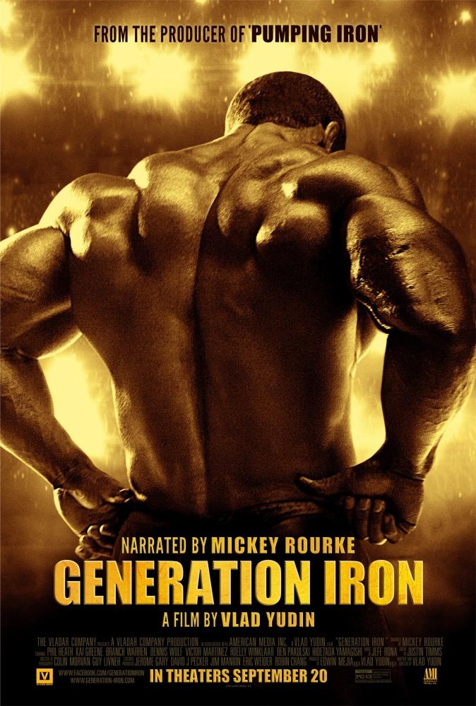 Железное поколение - Generation Iron