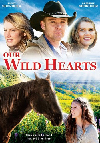 ����� ������ - Our Wild Hearts