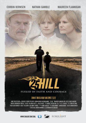 Сердце героя - 25 Hill