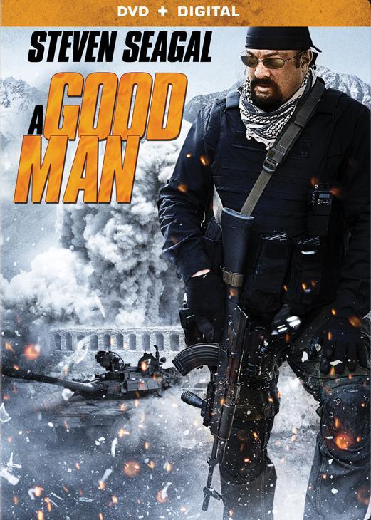 Хороший человек - A Good Man