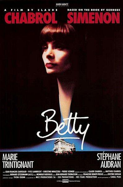 Бетти - Betty