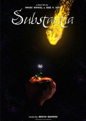 Субстанция - Substantia