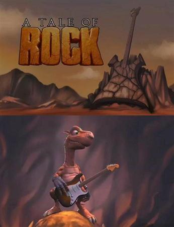 Рассказ о Роке - A Tale of Rock