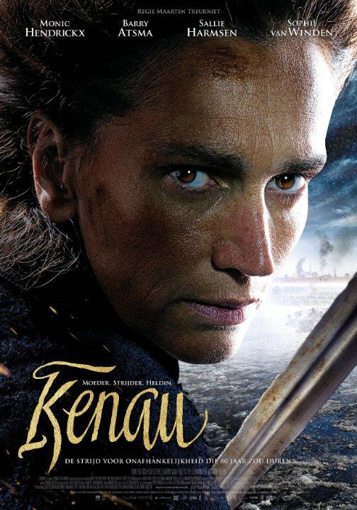 Кенау - Kenau