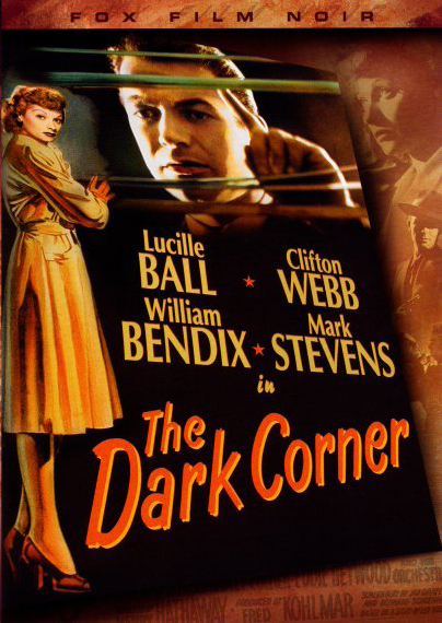 ������ ���� - The Dark Corner