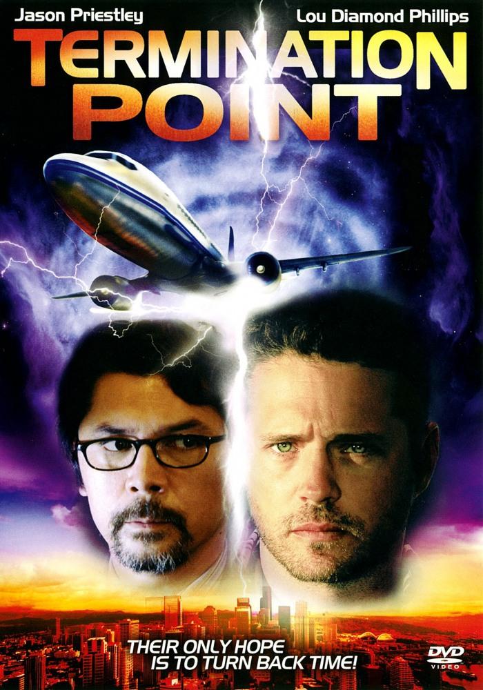Точка прерывания - Termination Point