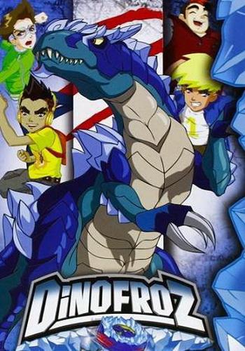 Динофроз - Dinofroz