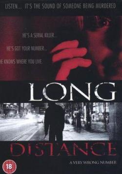 Определитель - Long Distance