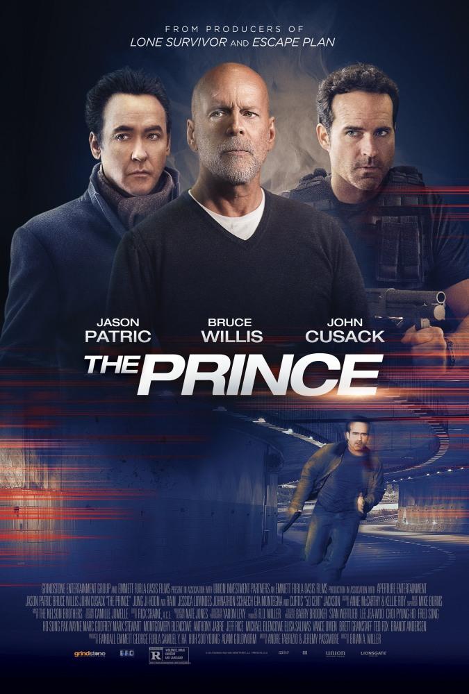 Принц - The Prince