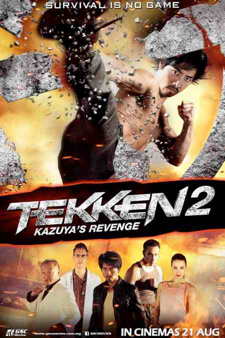 Теккен 2 - Tekken- A Man Called X