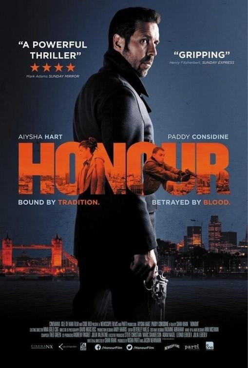 Честь - Honour