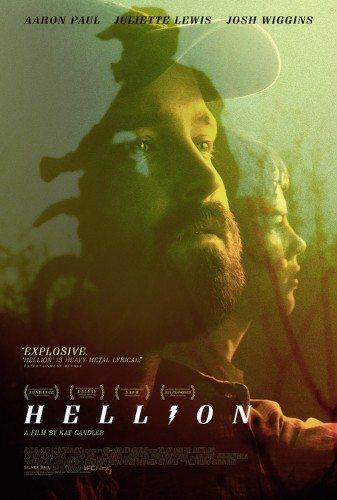 Хулиган - Hellion