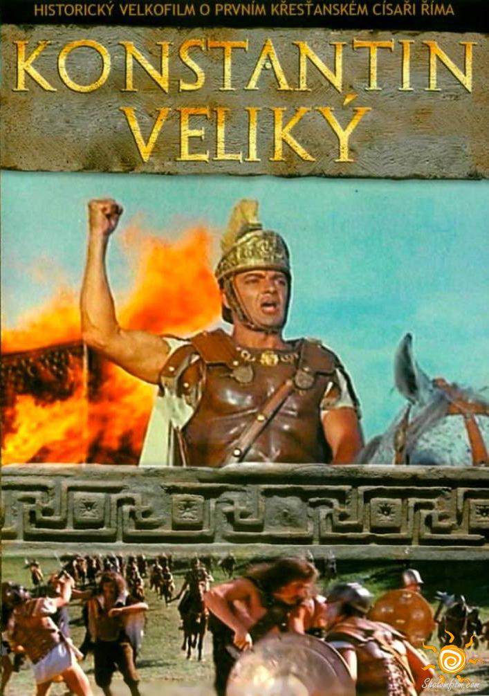 Константин Великий - Costantino il grande
