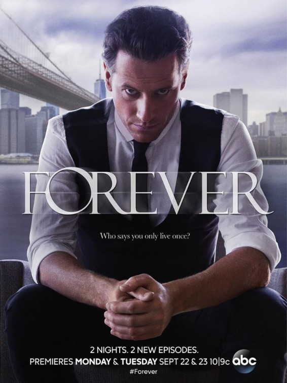 Вечность - Forever