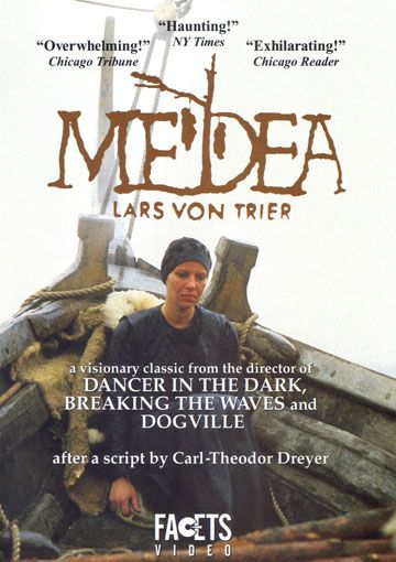����� - Medea