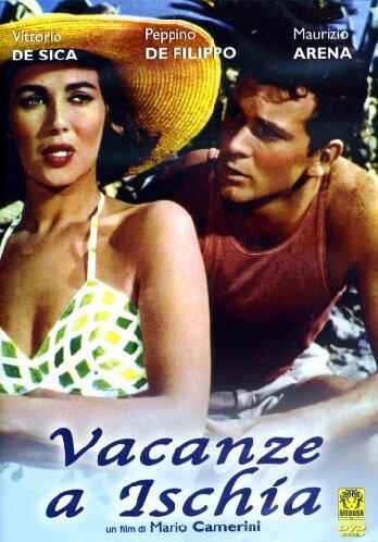 Каникулы на острове Искья - Vacanze a Ischia