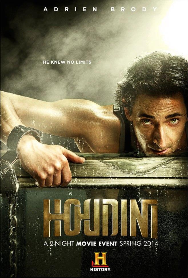 Гудини - Houdini