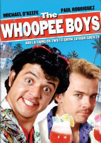 ���� � ����� - The Whoopee Boys