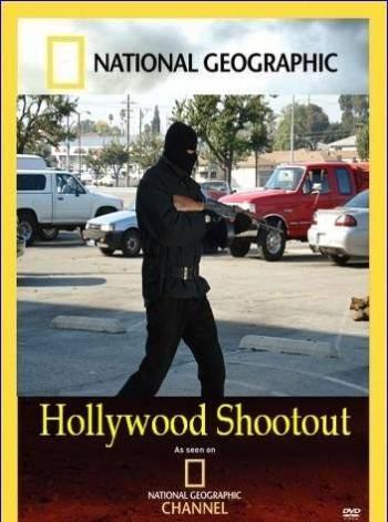 Критическая ситуация. Перестрелка в Голливуде - Situation critical. Hollywood Shootout