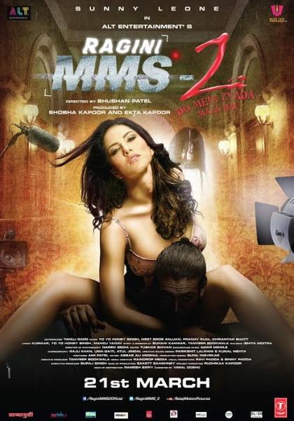 Последняя запись 2 - Ragini MMS 2