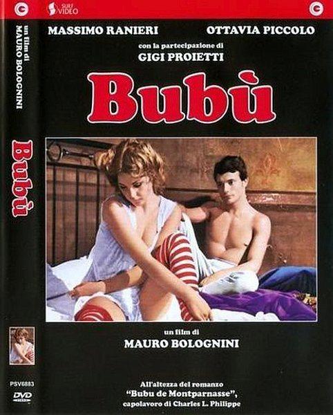 Бубу - BubГ№
