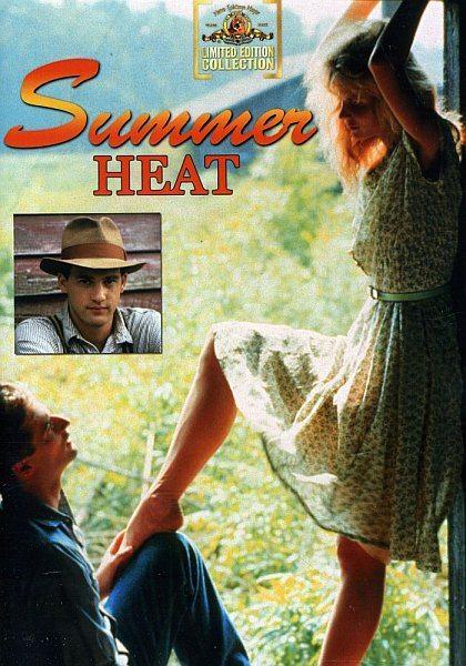 Летняя жара - Summer Heat