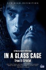 За стеклом - Tras el cristal