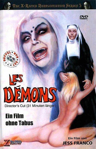 Демоны - Les demons