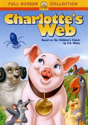 Паутина Шарлотты - Charlotte's Web