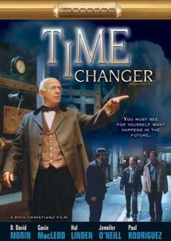 Изменяющий время - Time Changer