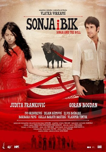Соня и бык - Sonja i bik