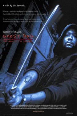 ���-�������: ���� ������� - Ghost Dog: The Way of the Samurai