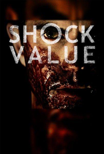 Эпатаж - Shock Value