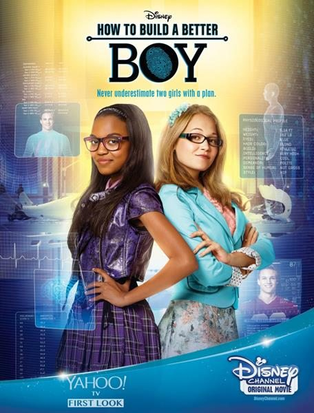 ��� ������� ���������� ����� - How to Build a Better Boy