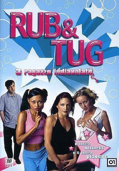 Кнутом и пряником - Rub & Tug