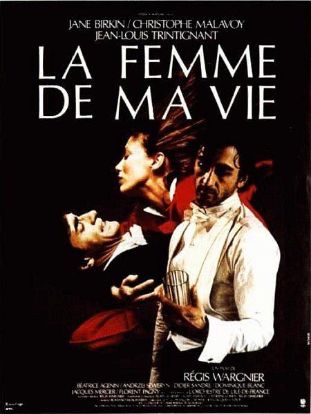 Женщина моей жизни - La femme de ma vie