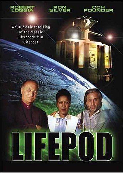 Спасательный челнок - Lifepod