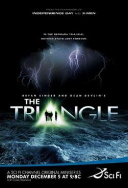 Бермудский треугольник - The Triangle
