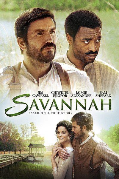 Саванна - Savannah