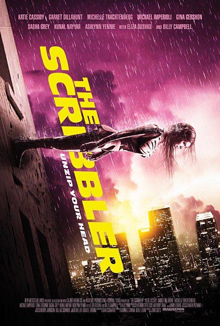 Писака - The Scribbler