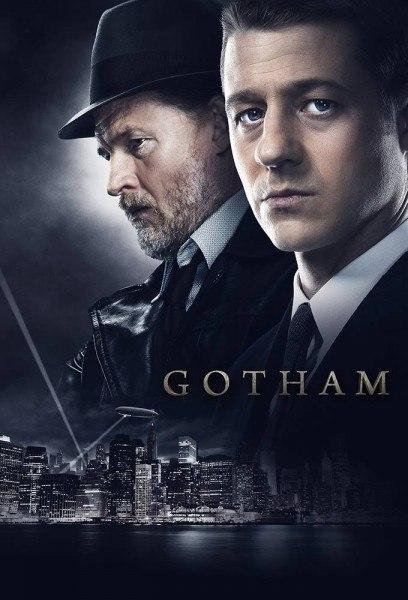 Готэм - Gotham