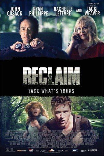 Исправление - Reclaim