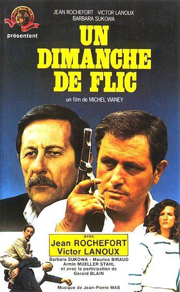 Выходной у полицейского - Un dimanche de flic