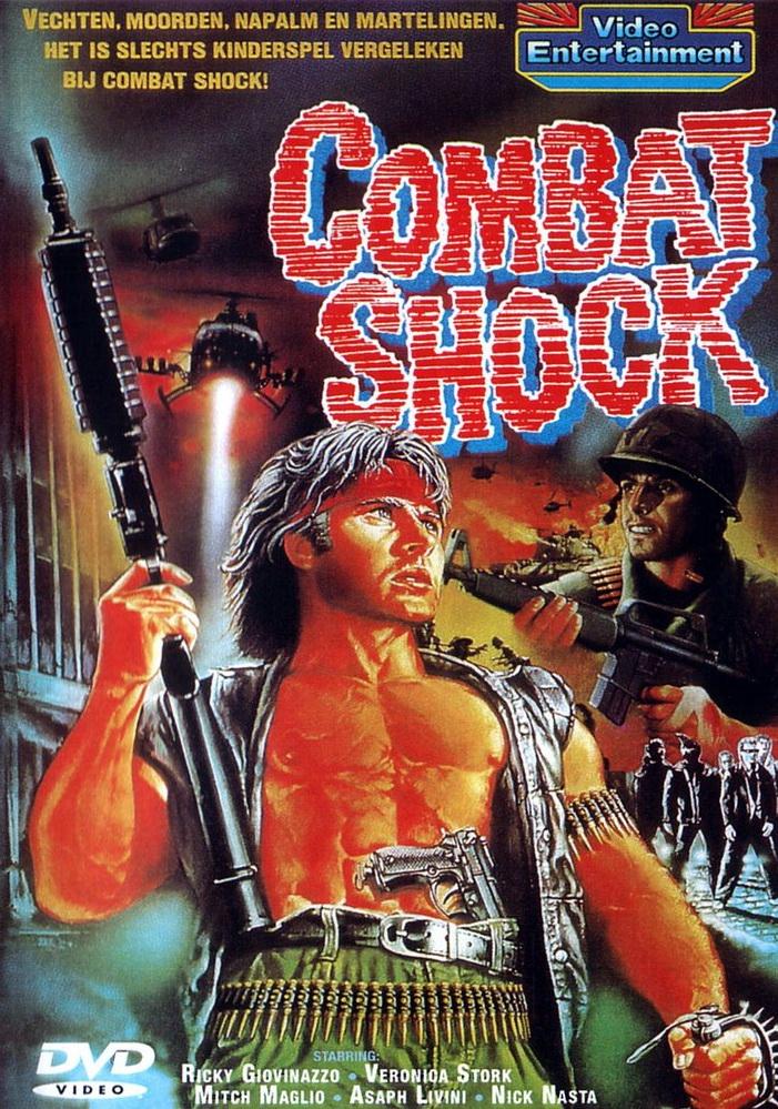 Боевой Шок - Combat Shock