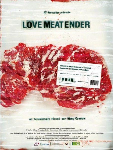 Страсти по мясу - LoveMEATender