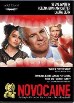 Новокаин - Novocaine