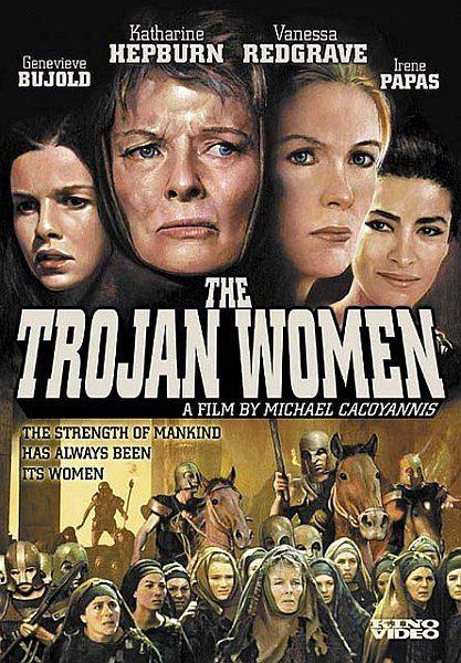 Троянки - The Trojan Women